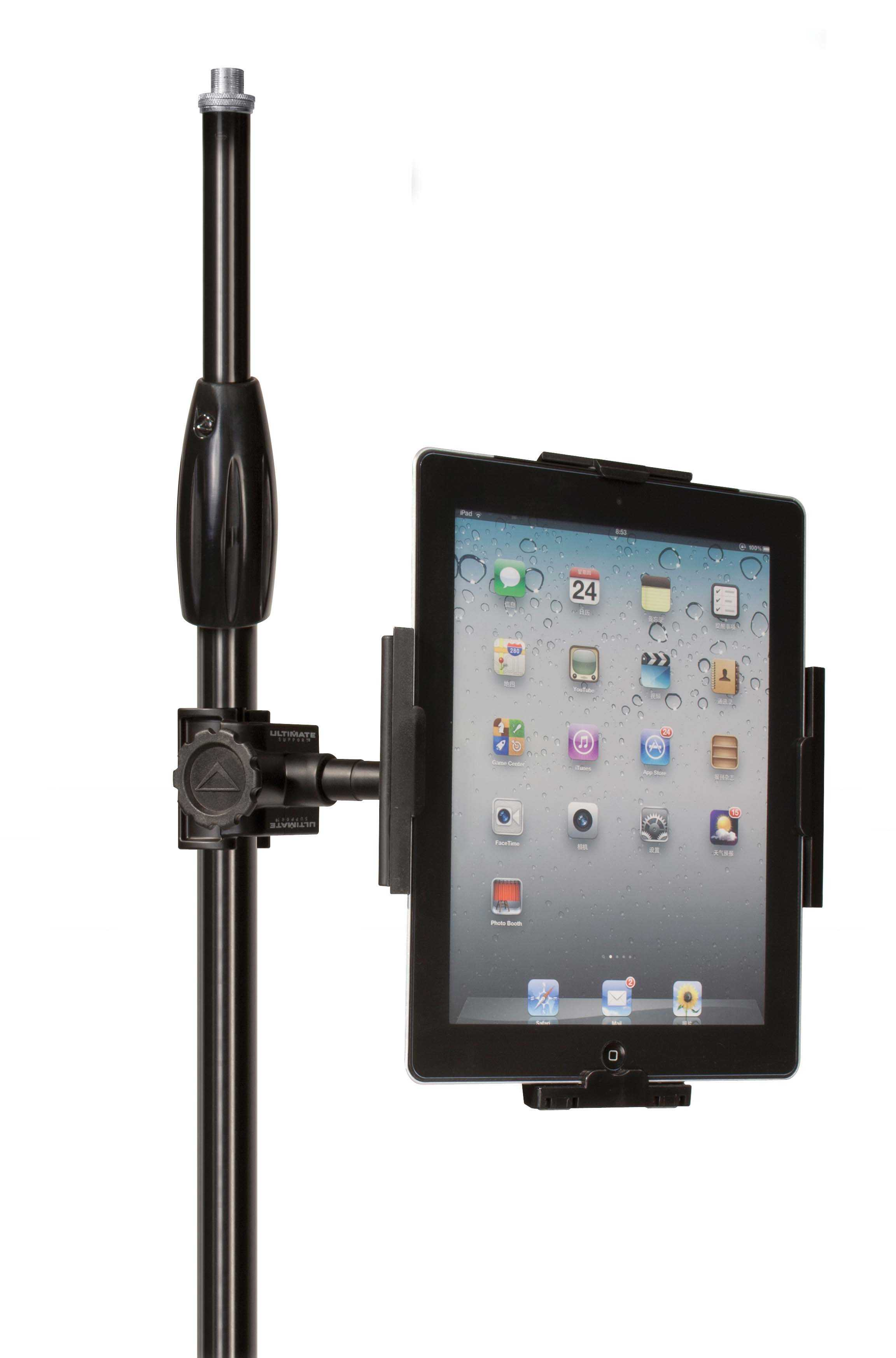 ultimate-support-hyperpad-4-in-1-ipad-stand.jpg
