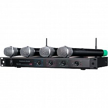 American Audio WU-419VZ