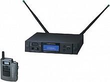 Audio-Technica AEW-4110AC