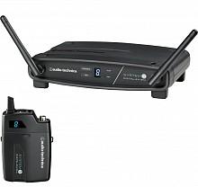 Audio-Technica ATW-1101 - System 10