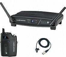 Audio-Technica ATW-1101/L - System 10