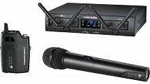 Audio-Technica ATW-1312 System 10 PRO