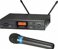 Audio Technica ATW2120