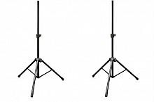 Bespeco PN90XLNO Premium Speaker Stands (pair)