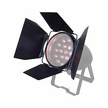 Blizzard Lighting ProPar Z19 Barndoor (B)