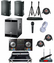 Complete Audio Package (Premium Grade)