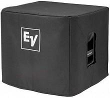 Electro-Voice EKX-18S Cover