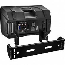 Electro-Voice ELX200-BRKT Wall-mount Bracket for ELX200