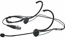 Electro-Voice HM3