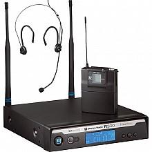 Electro-Voice R300-E (Band C)