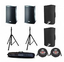 FBT X-Lite 12A Pro Pack