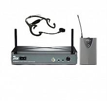 JTS US-8001D/PT-850B + CX-504 Headset System
