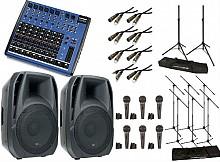 Live Sound Starter Package