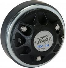 Peavey RX14