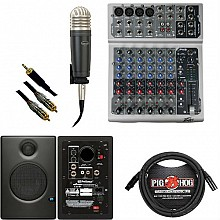 Pro Recording Starter Package
