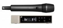 Sennheiser EW-D 835-S Set | Digital Handheld System