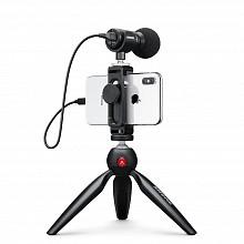 Shure MV88+ Video Recording Kit