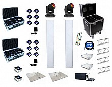 The Ultimate Mobile DJ Lighting Package