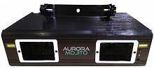 X-Laser Aurora Mojito