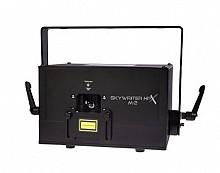 X-Laser Skywriter HPX M-2 (2W Mercury)