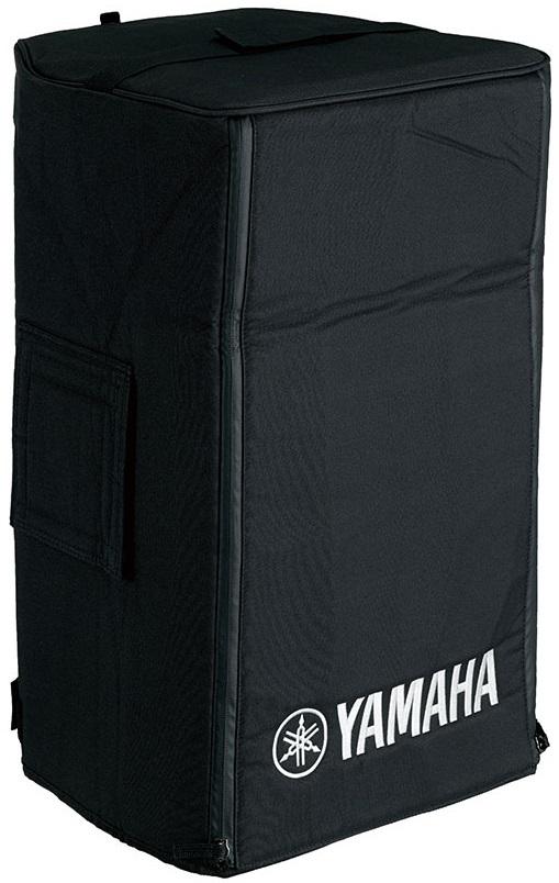 yamaha-spcvr-1501.jpg